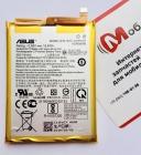 Аккумуляторная батарея C11P1707 для Asus ZenFone Max M1 ZB555KL (Original)