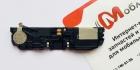 Полифонический динамик для Asus ZenFone Max M1 ZB555KL (Original)