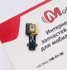 Датчик температуры для Umidigi A7s (Original)