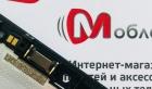Слуховой динамик для Xiaomi Mi6x/Mi A2