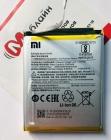 Аккумуляторная батарея BN49 для Xiaomi Redmi 7a (Original)