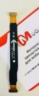 Основной межплатный шлейф VNS-L21/VNS-L31 для Huawei P9 lite