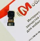 Основная камера для Huawei P9 lite
