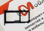 Simholder для Huawei P9 lite