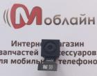 Основная камера для Xiaomi Redmi 4x