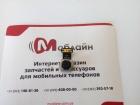 Основная камера для Meizu U20