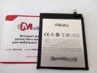 Аккумуляторная батарея для Meizu U20