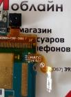 Шлейф кнопки включения для Nomi i551 Wave