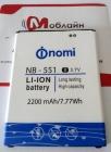 Батарея для Nomi i551 Wave