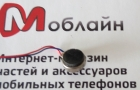 Вибромотор для Nomi c07005