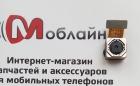 Основная камера для Elephone P6000