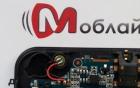 Микрофон для Nomi A07850