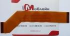 Основной шлейф для Nomi A07850