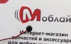 Микрофон для Nomi c07006