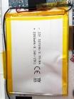 Аккумуляторная батарея для Nomi c07002