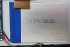 Аккумуляторная батарея для Nomi A07004