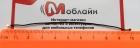 Коаксиальный кабель для Meizu U10