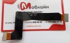 Основной шлейф для Xiaomi mi4c (Original)