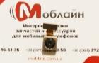 Основная камера для Homtom Ht7