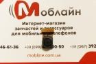 Фронтальная камера для Jiayu S3