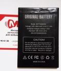 Аккумуляторная батарея для DOOGEE T5s