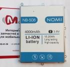 Батарея для Nomi i508