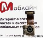 Основная камера для Lenovo k920 vibe z2
