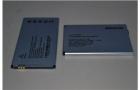 Аккумуляторная батарея для Bravis Spark