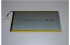Аккумуляторная батарея для Bravis NB106