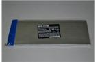 Аккумуляторная батарея для Bravis WXi89