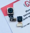 Основные камеры для Xiaomi Redmi 8 (Original)