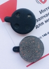 Тормозные колодки для электросамоката Kugoo M4