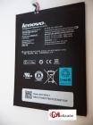 Аккумулятор для Lenovo A1000,A3000 (L12T1P33)