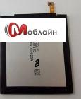 Аккумуляторная батарея BM31 для Xiaomi Mi 3