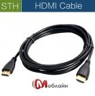 Hdmi кабель 10 метров