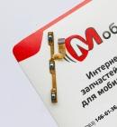 Шлейф кнопок громкости и включения для Meizu M8c (Original)
