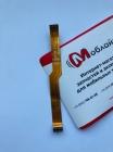 Основной межплатный шлейф для Oukitel C16