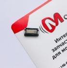 Слуховой динамик для Meizu M8c (Original)