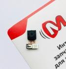 Фронтальная камера для Meizu M8c (Original)