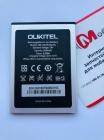 Аккумуляторная батарея (2600mAh) для Oukitel C16 (1ICP5/58/74)