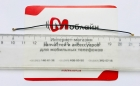 Коаксиальный кабель для Umidigi A5 Pro (Original)