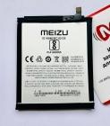 Аккумуляторная батарея для Meizu M8c (Original)