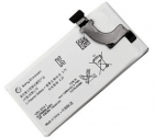 Аккумулятор для Sony LT22i Xperia P (AGPB009-A001)