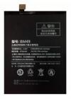 Аккумуляторная батарея BM49 для Xiaomi Mi Max
