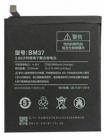 Аккумуляторная батарея BM37 для Xiaomi Mi5s plus