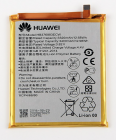 Аккумуляторная батарея HB376883ECW (3400mah) для Huawei P9 plus