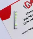 Кнопка громкости для Xiaomi Redmi Note 9 Pro Original