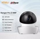 4МП внутренняя видеокамера Dahua IMOU Ranger Pro Z