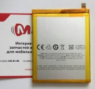Аккумуляторная батарея BA611 для Meizu M5 (новый)